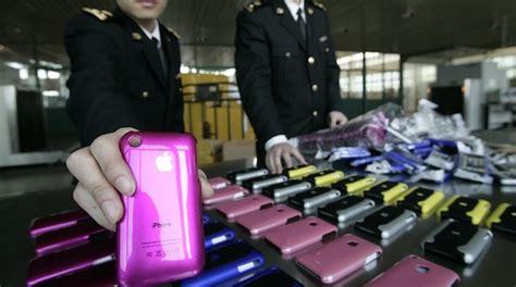 iphone factory apple iphone factory by authorities in beijing