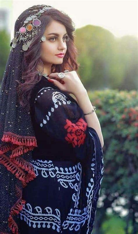 Pin by 🥰N🥰 on Pics | Afghan dresses, Afghan girl, Afghan ...