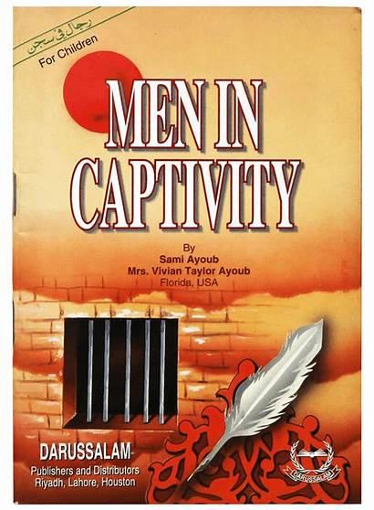 Captivity Darussalam Pk Pakistan