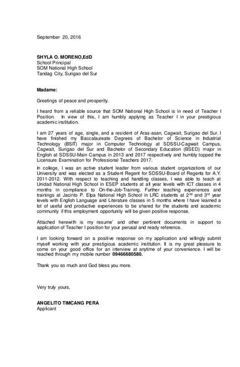 letter  intent final  teacher position