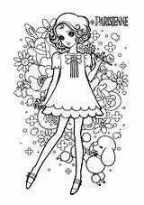 Coloring Goo Ne Jp 塗り絵 Makoto Anime りえ Takahashi 高橋 真琴 Adult Slack Rope Colouring 子供 ファッション Template Manga Ma sketch template