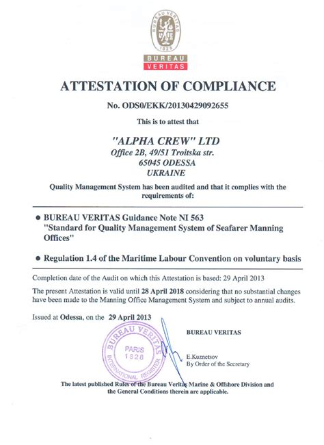 bureau veritas hr bureau veritas attestation of compliance alpha crew