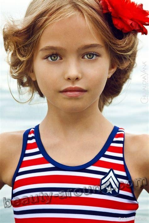 Anastasia Bezrukova Young Russian Model Biography Photos