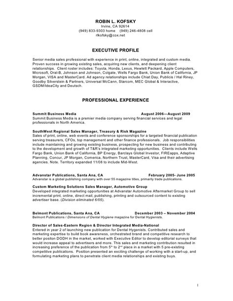 resume for wine sales