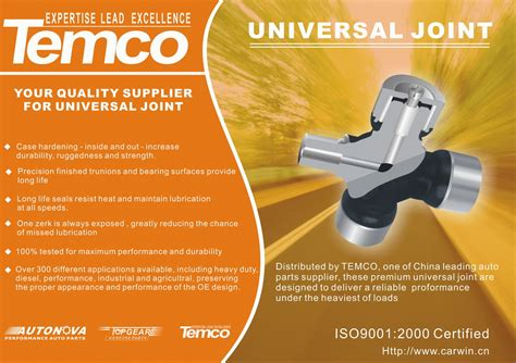 universal joint temco auto parts