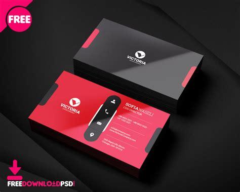 premium business card psd freedownloadpsdcom