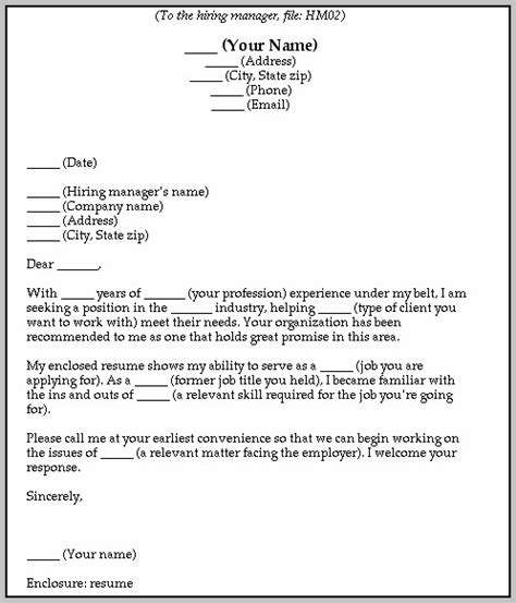 fill in the blank general cover letter fill in the blank general cover letter cover letter