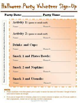 classroom party volunteer sign  sheet  blueridge