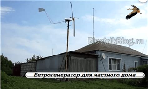 Ветрогенератор своими руками . Делаем вертикальный ветряной генератор в домашних условиях