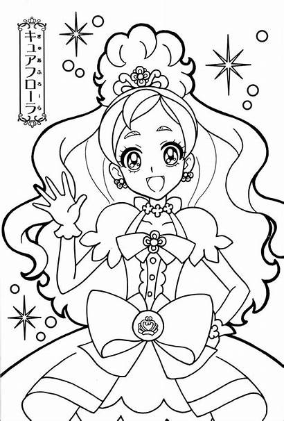 Pretty Cure Coloring Draw Princess 塗り絵 可能