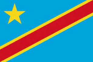 コンゴ:Democratic Republic of the Congo | Flags ...