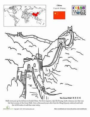 great wall of china worksheet education