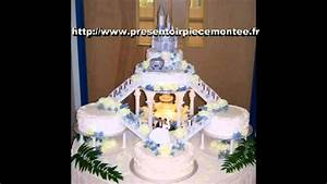 Support Presentoir Gateau Piece Montee Mariage Fete YouTube