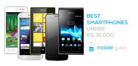 smartphone  india  rs