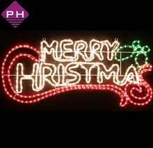 merry christmas light outdoor discount buy merry christmas light outdoor promotion products at