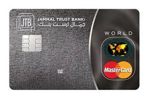 mastercard design jammal trust bank jtb expands its services with the launch of the world mastercard credit card