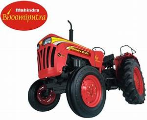 Mahindra Bhoomiputra 575 DI Tractor