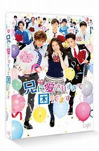 My Brother Loves Me Too Much Vostfr : yesasia my brother loves me too much blu ray normal edition japan version blu ray ~ Maxctalentgroup.com Avis de Voitures