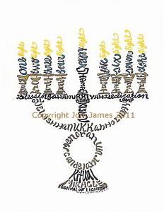 31 best clip art images images on pinterest hannukah With menorah hebrew letters