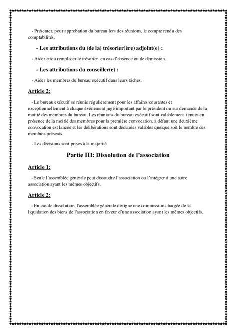 bureau m騁al statuts de l 39 association montagne toubkal développement