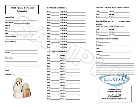 44 Health Record Template, Personal Record Form Fill