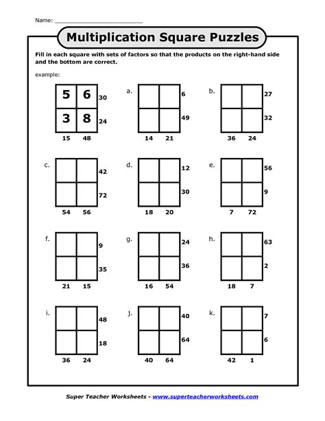 multiplication worksheets puzzle 7 best images of multiplication division puzzle worksheets