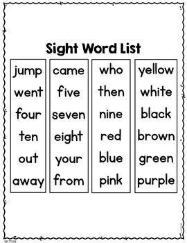 english worksheet sight words  kindergarten schematic
