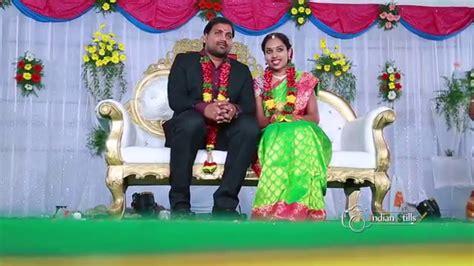 Bhavani + Sri Hari Engagement Treaser