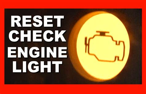 does o reilly check engine light for free how to reset your check engine light with no special tools