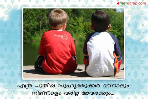 malayalam funny quotes  friends quotesgram