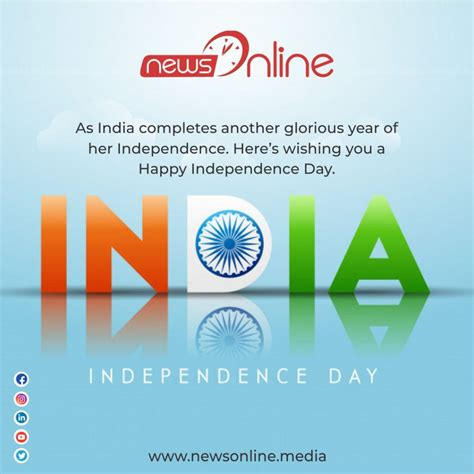 Happy Independence Day 2020: Images, Quotes, Wishes ...
