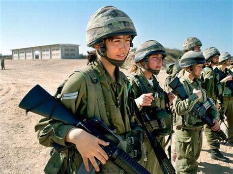 beautiful jewish women israeli military girls