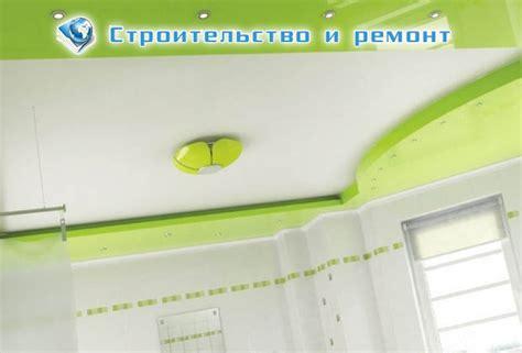 plafond pour aide au logement caf devis materiaux 224 val de marne entreprise srmhk