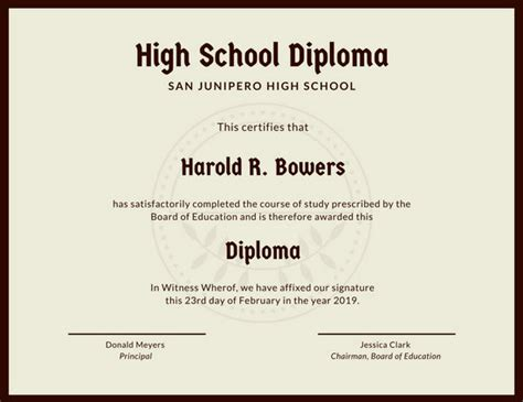 customize  high school diploma certificate templates