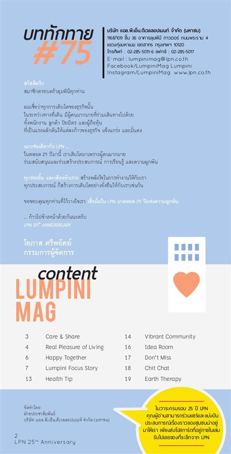 Issue 75  May  July 2014