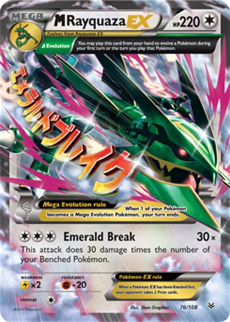 may s community deck list colorless m rayquaza ex