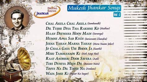 mukesh digital jhankar songs jukebox  youtube