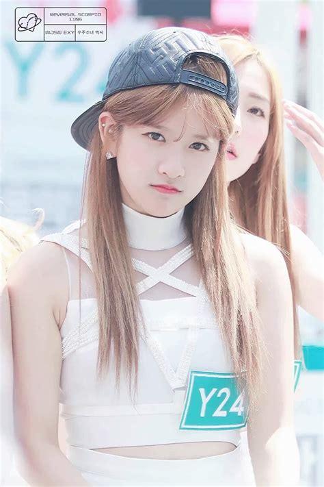 kpop fans label  idol   prettiest rapper