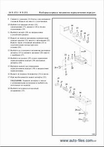 Zf Service Manual Trucks  Repair Manuals Download  Wiring
