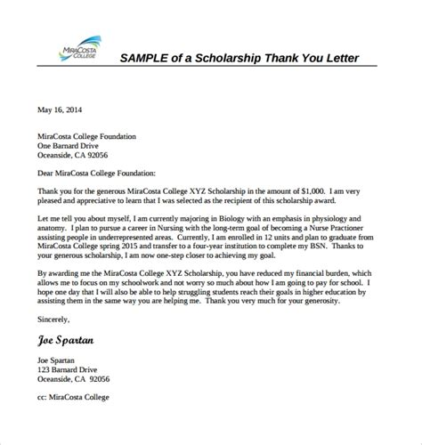 sample scholarship   letters