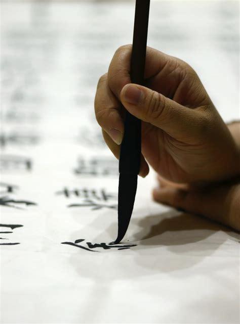 how to type in chinese how to type in chinese characters on your u s keyboard