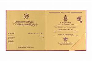wedding invitation card in nepali images invitation With sample of wedding invitation in nepali