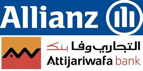 si鑒e attijariwafa bank recrutement 3 postes chez allianz maroc et attijariwafa bank توظيف 3 منصب emploi stages