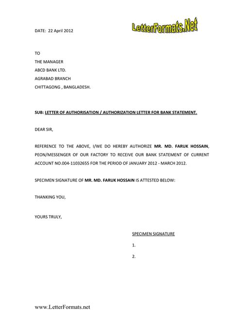 bank letter format bank account authorization letter
