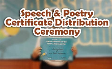 speech poetry certificate distribution ceremony alhuda