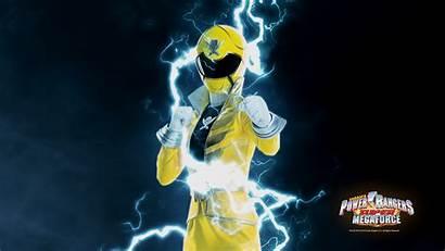 Megaforce Ranger Power Yellow Super Rangers Gia