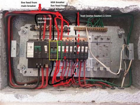 install timer  db board  inline breaker