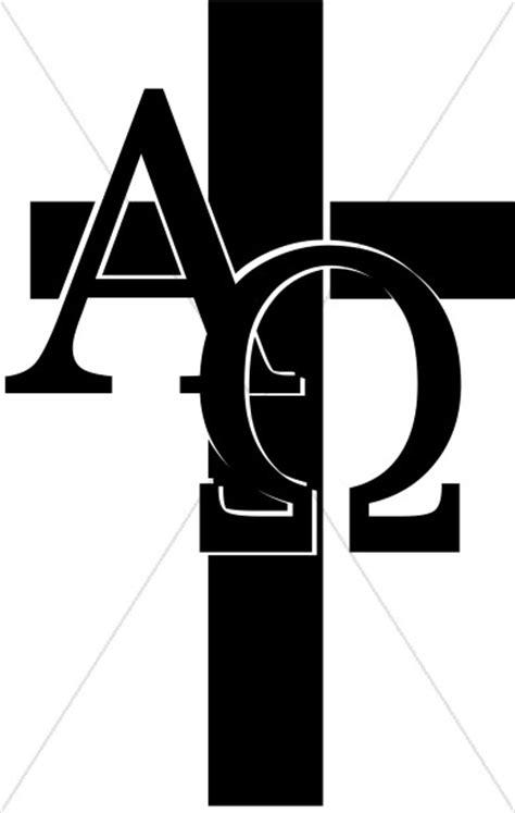 Cross Word Art, Cross Wordart - Sharefaith-Page 2