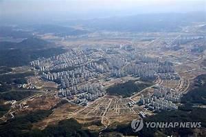S. Korea's land prices edge up in Q1 – The Korea Times