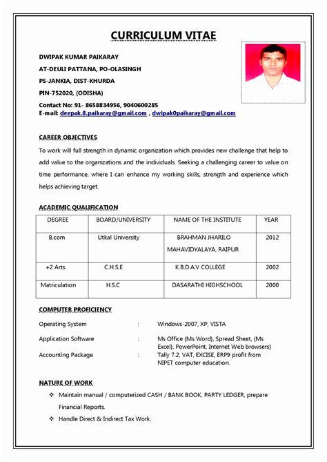 Where Can I Do A Resume For Free by 7 It Sales Resume Exles Fpjpbc Free Sles